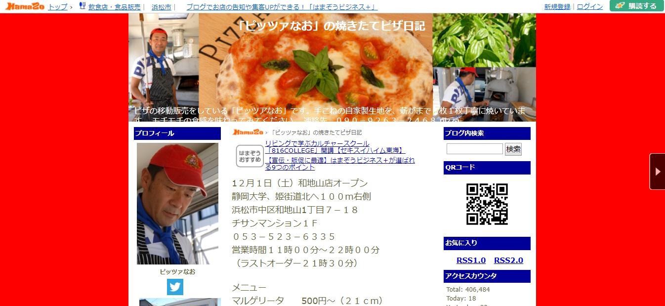 静岡でキッチンカー(移動販売車)を製作するならどこがいい?の写真、その6