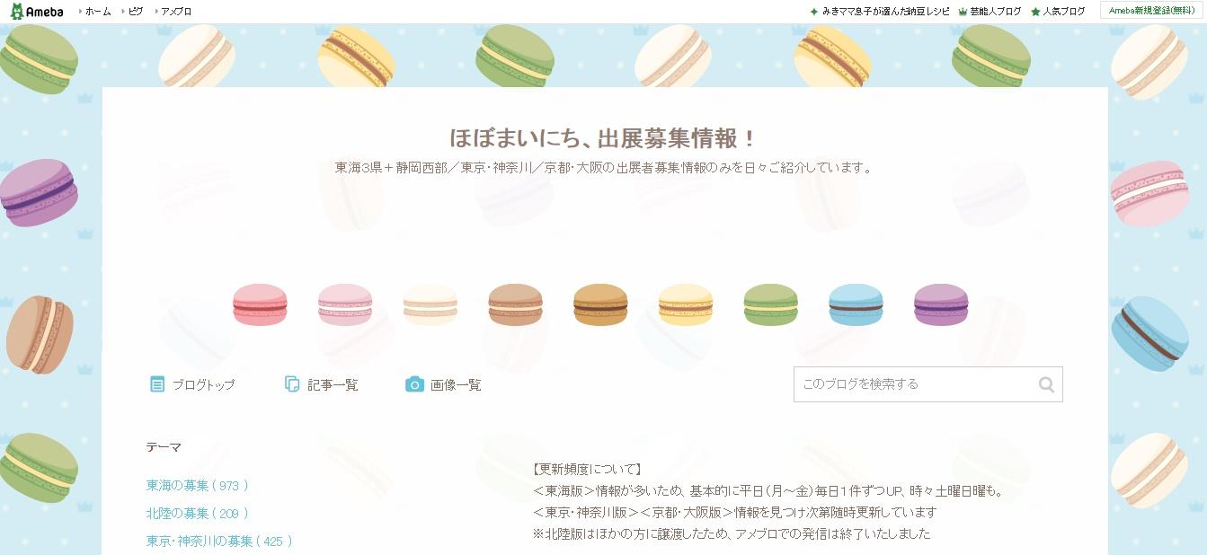 静岡でキッチンカー(移動販売車)を製作するならどこがいい?の写真、その7